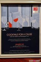 Cocktails For A Cause With The Madison #8