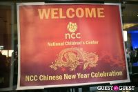 Chinese New Year with the National Children's Center Foundation #27