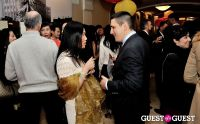 AABDC Lunar New Year Reception #62