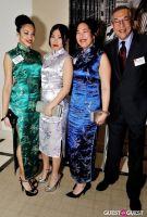 AABDC Lunar New Year Reception #94