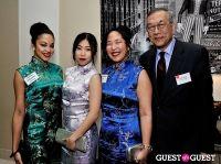 AABDC Lunar New Year Reception #95