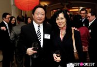 AABDC Lunar New Year Reception #113
