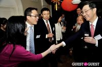 AABDC Lunar New Year Reception #230