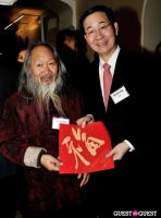 AABDC Lunar New Year Reception #232