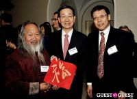 AABDC Lunar New Year Reception #234
