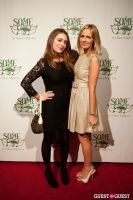 S.O.M.E. Gala @ Corcoran Gallery of Art #144
