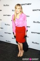 2013 Whitney Art Party #7