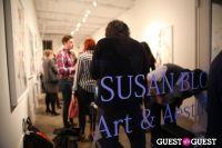 An Evening of Art and Aesthetics #38