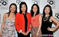 Outstanding 50 Asian Americans in Business 2013 Gala Dinner #145