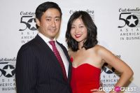 Outstanding 50 Asian Americans in Business 2013 Gala Dinner #330