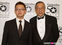 Outstanding 50 Asian Americans in Business 2013 Gala Dinner #357