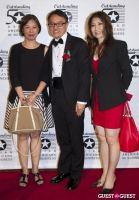Outstanding 50 Asian Americans in Business 2013 Gala Dinner #369