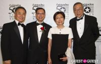 Outstanding 50 Asian Americans in Business 2013 Gala Dinner #375