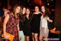 Host Committee Presents: Young Professionals Party #55