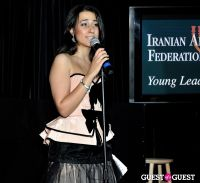 IAJF Young Leadership 1st Summer Gala #235