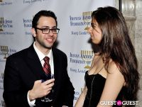 IAJF Young Leadership 1st Summer Gala #258