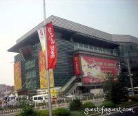 Wangfujing 8-14-08 #2