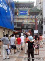 Wangfujing 8-14-08 #4