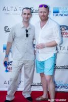 Blue Horizon Foundation Polo Hospitality Tent Event #82