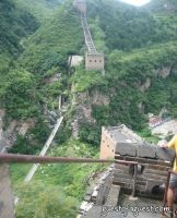 Great Wall 8-16-08 #13