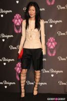 Dom Perignon & Jeff Koons Launch Party #61