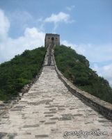 Great Wall 8-16-08 #79