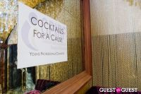 Host Committee Presents: Cocktails for a Cause #34