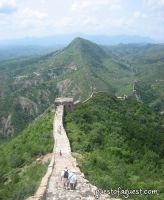 Great Wall 8-16-08 #101