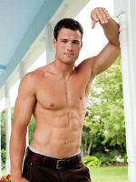 Cosmo's 51 hottest Bachelors #126