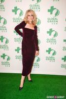 Global Green Designer Awards #97