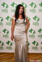 Global Green Designer Awards #222