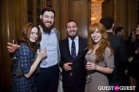 Friends of Bezalel Young Leadership #AstorParty #38