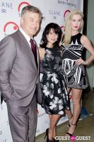 Bent on Learning Hosts 5th Annual Inspire! Gala #1