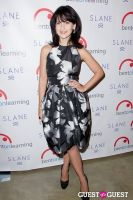 Bent on Learning Hosts 5th Annual Inspire! Gala #3