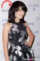 Bent on Learning Hosts 5th Annual Inspire! Gala #6