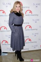 Bent on Learning Hosts 5th Annual Inspire! Gala #55