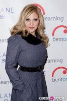 Bent on Learning Hosts 5th Annual Inspire! Gala #56