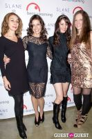 Bent on Learning Hosts 5th Annual Inspire! Gala #63