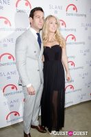 Bent on Learning Hosts 5th Annual Inspire! Gala #105
