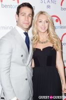 Bent on Learning Hosts 5th Annual Inspire! Gala #106