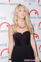 Bent on Learning Hosts 5th Annual Inspire! Gala #111