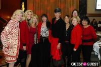 The 2014 AMERICAN HEART ASSOCIATION: Go RED For WOMEN Event #710