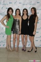 The Hark Society's 2nd Annual Emerald Tie Gala #169