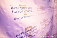2nd Annual IAJF Young Leadership Gala #283