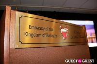 HBS Business Leadership Dinner at The Embassy of the Kingdom of Bahrain #12