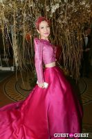 Save Venice Enchanted Garden Ball #203