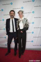 Brooklyn Artists Ball 2014 #177