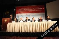 China-US Business Forum 2014 #7