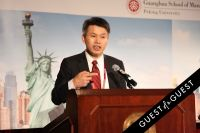 China-US Business Forum 2014 #69