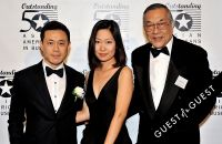 Outstanding 50 Asian Americans in Business 2014 Gala #288